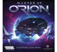 masters_of_orion